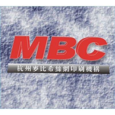 杭州三墩不干胶标签定制,茶叶盒,网板,上门丝网印刷加工