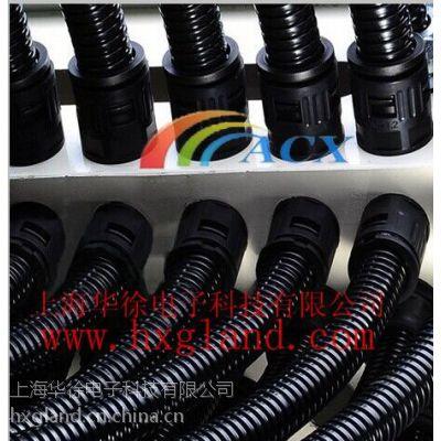 上海厂家AD42.5尼龙浪管价格 ACX尼龙单壁波纹管规格