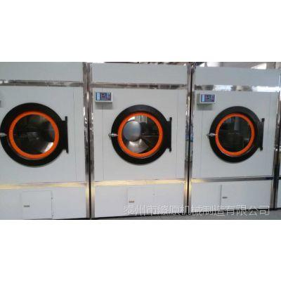 专业供应 工业衣服烘干机 工业脫水机定做 质量过硬 价格合理