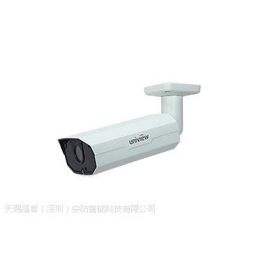 宇视200W网络高清定焦红外枪型摄像机机IPC-S202-IR3@P(10-50米红外)
