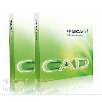 供应中望CAD2019正版设计软件(AUTOCAD 替代设计软件)