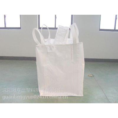 内蒙古吨袋厂家