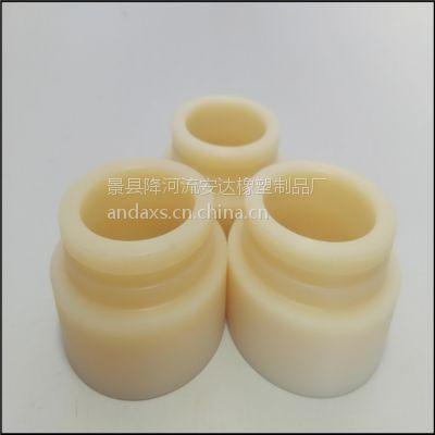 专业加工定做塑料尼龙件尼龙制品注塑件可根据客户要求加工
