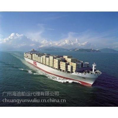 青岛到海口海运船运物流公司