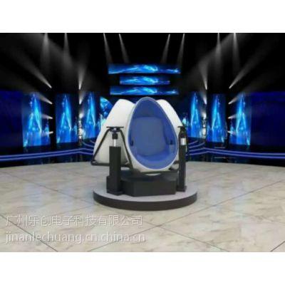 """""""VR 音乐""""音!玖的VR黑科技入侵帝都玩跨界"""