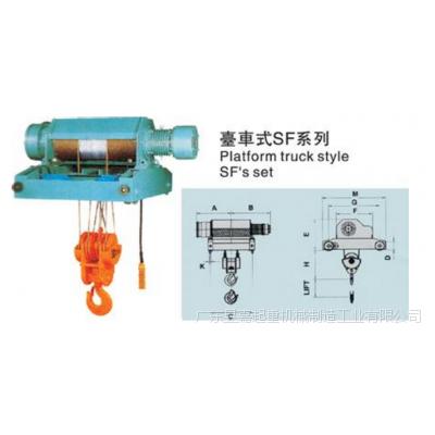 供应台湾永升钢丝绳电动葫芦SKM-1000