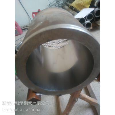 油缸管_油缸用管液压油缸筒