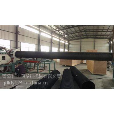 塑钢缠绕管设备、塑钢缠绕管设备、科丰源(多图)