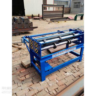 浩鑫分条机无限延长全自动瓦机彩钢瓦机械设备