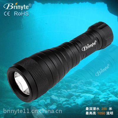 厂家直销爆款Brinyte DIV05潜水手电筒铝合金强光强光手电筒批发