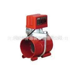 厂家供应ZSJZ水流指示器 消防用指示器