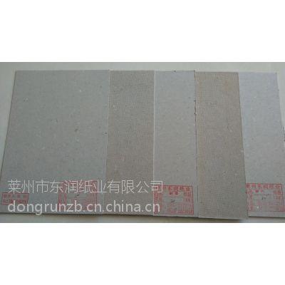 网纹板 工业纸板 封面纸板 热压板 一次成型板 高光板 莱州板 全灰板