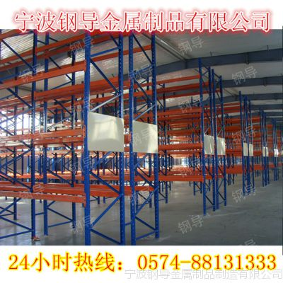永康轻型货架中型货架重型仓库货架悬臂架巧固架订做 可送货上门