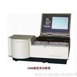 上海棱光S400近红外分析仪 厂家直销 质量保证 含17%税票