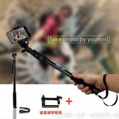 伟峰1500无线蓝牙遥控自拍杆 手机照相机手持自拍支架 自拍神器棍