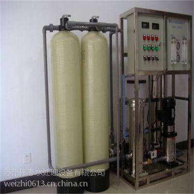 广州超纯水设备,医疗器械超纯水设备,中水回用水处理系统