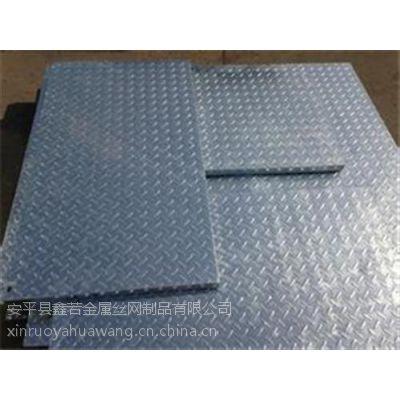 鑫若丝网厂(图),复合钢格板厂家,复合钢格板