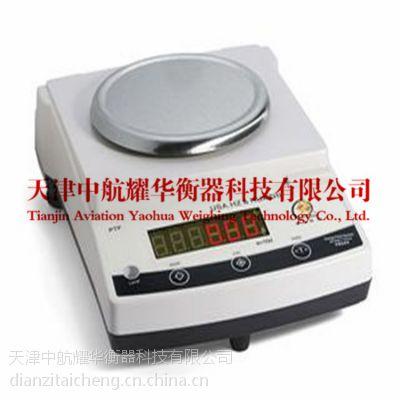 长期供应华志PTF-A系列电子天平 天津电子秤厂家