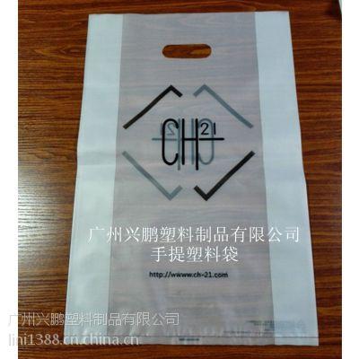 供应广告塑料袋 服装手提包装袋 po胶袋厂