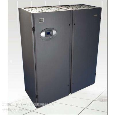 供应深圳专业艾默生机房空调维修,国产精密空调维保服务caross机房空调