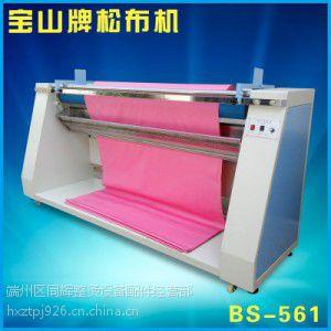 供应制衣机械ZW-561松布机 放布机