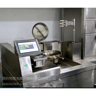 钜兆ASOUTEK实力厂家批发商用ZDCT308全智能炒菜机器人 接外贸订单