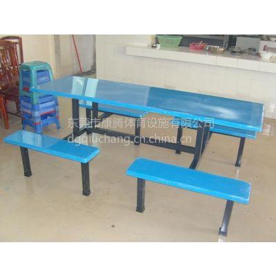 供应中山餐桌椅/珠海玻璃钢餐桌椅/清远食堂餐桌椅批发