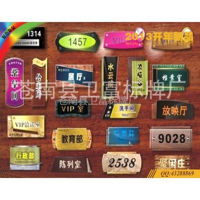 供应加工定制 透明亚克力 手机展示架 异形酒标 酒水餐牌 台卡