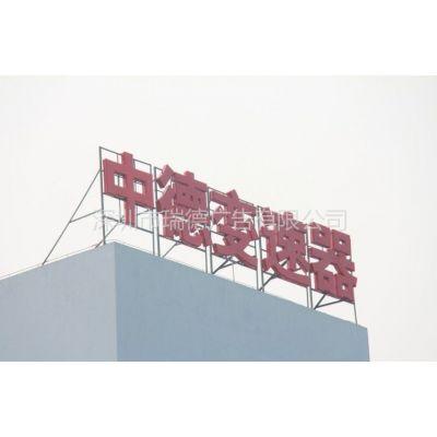 供应福永机场广告公司在线报价 QQ2353996246 13538122161