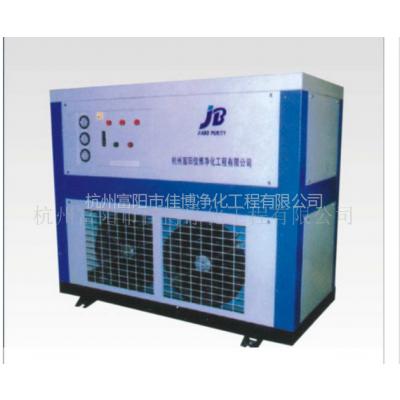 高温冷冻式干燥机【220-1380KG,环境温度≤38度】