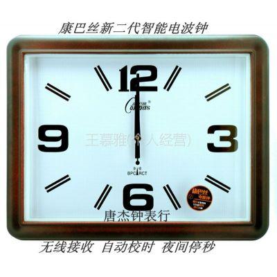 供应正品康巴丝电波钟新二代中国码自动接收校时超静音客厅办公钟