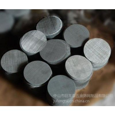 供应供应中山橡胶挤出过滤网|挤出机过滤片|过滤网|造粒机专用网片