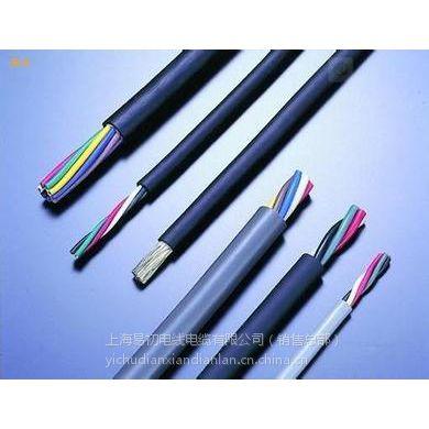 供应UL2587美标电线,耐压600V,90度,美标护套线