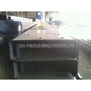 供应供应大规格c型钢打孔c型钢河北毅伽价格
