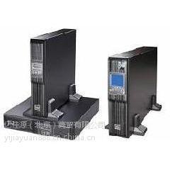 艾默生UHA1R-0100在线式10KVA电源艾默生电源