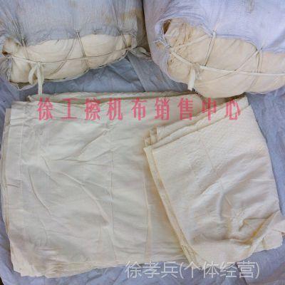 特价批发工业抹布 碎布斤 不掉毛 白色抹布 吸油 全棉白色擦机布