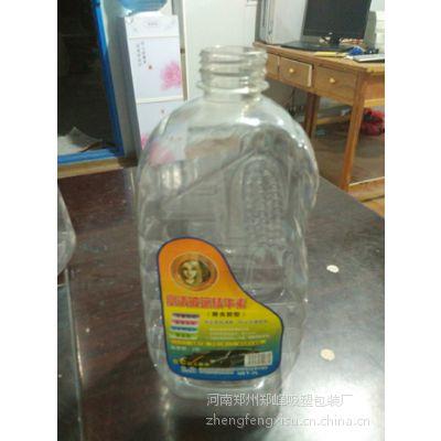 供应郑州玻璃水塑料包装瓶,