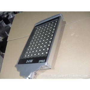 供应LED路灯灯头  56W大功率路灯单颗光源路灯