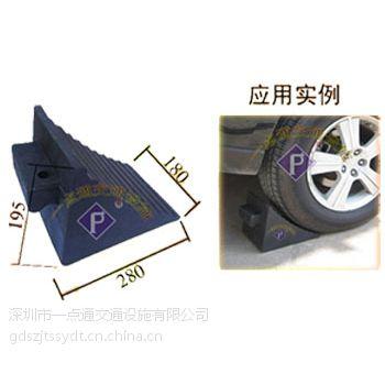 供应深圳一点通p牌汽车三角木止退器(p-1201)