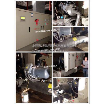 亚太水地源热泵机组维修保养 螺杆压缩机维修