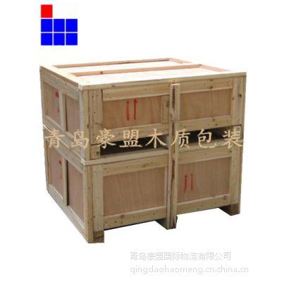 城阳包装箱 批量生产销售定制各种型号尺寸出口免检木箱来样定做