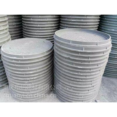 供应树脂复合材料模压窨井盖、水箅、沟盖板、水表箱、电力电信井盖、阀门井、护树板