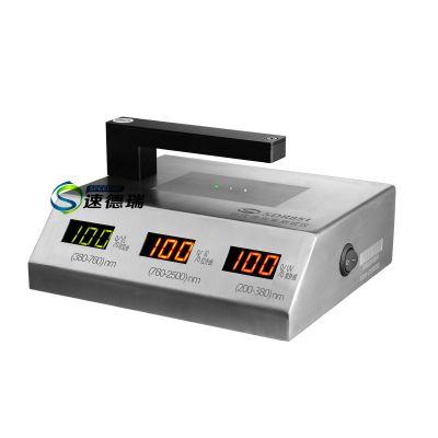 防蓝光钢化膜测试仪 速德瑞SDR851 台式透光率仪