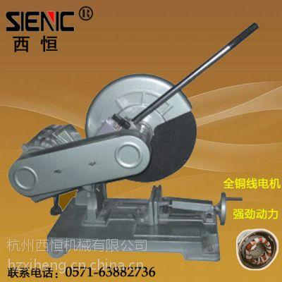 供应西恒型材切割机切割机砂轮切割机400切割铝材型材切割金属切割机电动切割机