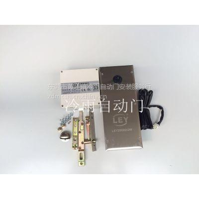 供应宁夏吴忠遥控电动地弹簧,冷雨LEY2008DOW电动地埋式开门机