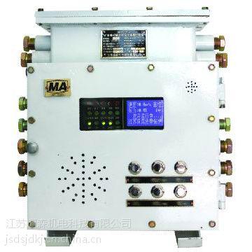 供应供应KHP226-Z矿用带式输送机保护装置 张紧力下降保护装置 6大保护 8大保护