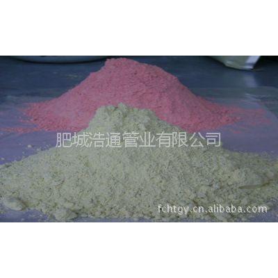 供应长期经销质量可靠的优质熟石膏粉