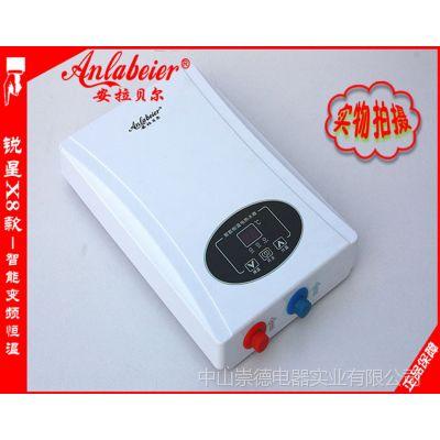 供应安拉贝尔即热式电热水器 防电精灵 德国技术
