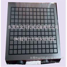 供应方格超强力永磁吸盘400x600|CNC永磁吸盘|电脑锣、加工中心强力永磁吸盘|永磁吸盘厂家