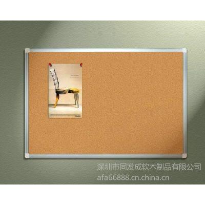 供应软木板 软木留言板,软木布告栏,软木公告栏,软木告示板